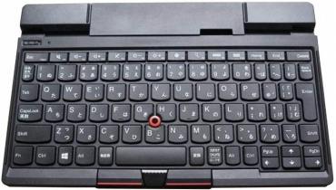 レノボ・ジャパン ThinkPad Tablet 2 Bluetoothキーボード
