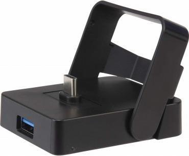 CYBER ・ USBポート付きミニ充電スタンド( SWITCH 用)