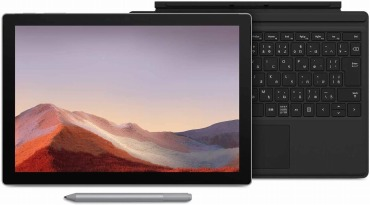 3点セット Surface Pro 7 : 専用タイプカバー + Surface ペン
