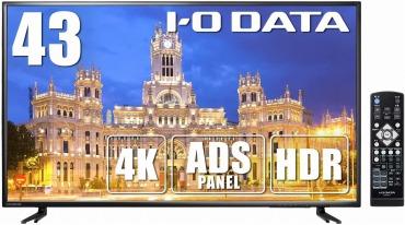 I-O DATA 4K モニター スピーカー付 43インチ