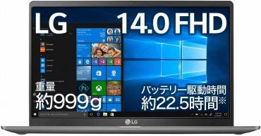 LG 14インチ ノートパソコン gram 999g