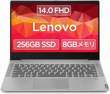 Lenovo ノートパソコン IdeaPad S540
