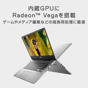 Ryzen ノートパソコンの選び方