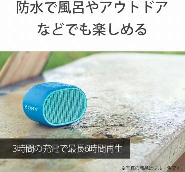 お風呂で使うスピーカーの選び方