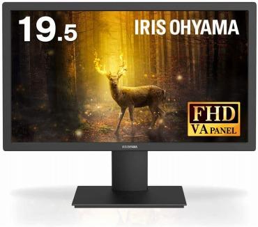 アイリスオーヤマ 19.5インチ ゲーミングモニター ILD-A19HD-B