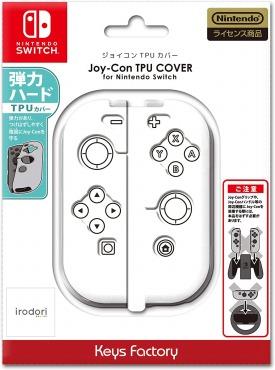 Joy-Con カバー