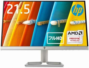 HP 22f モニター 21.5インチ