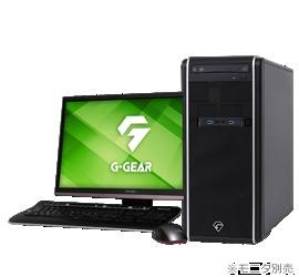 TSUKUMO G-GEAR GA3A-U200/T2 ゲーミング デスクトップパソコン ミドルタワー