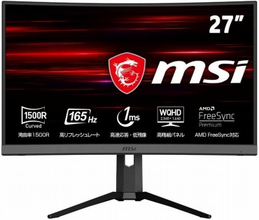 MSI Optix MAG272CQR 湾曲ゲーミングモニター WQHD 27インチ HDR対応
