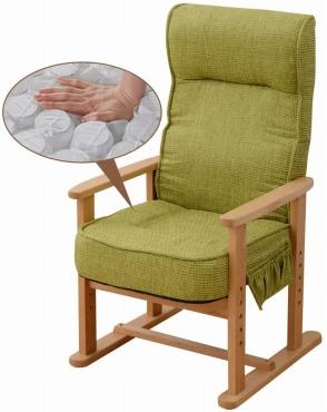山善 高座椅子 レバー式 リクライニング(背もたれ) 高脚 ハイバック