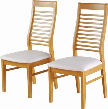 家具の赤や ダイニングチェア 完成品 2脚 セット 天然木 PVC ハイバック ラツィオ