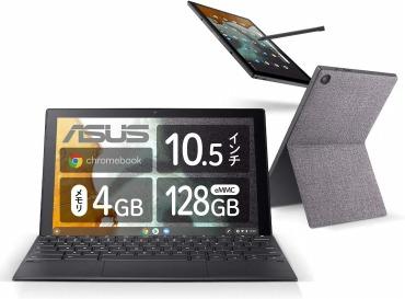 ASUS Chromebook Detachable CM3 ノートパソコン 10.5インチ 1kg以下