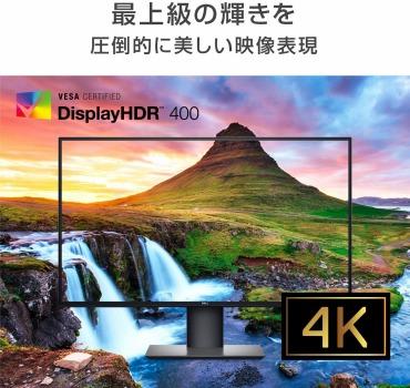 HDRモニターの選び方