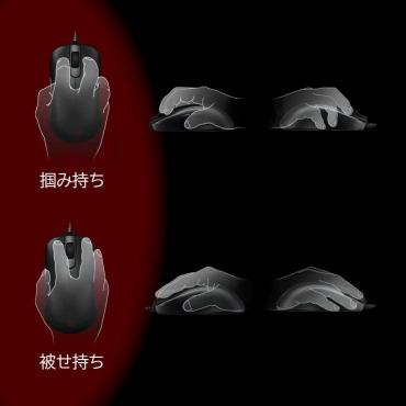 ZOWIE ゲーミングマウスの選び方