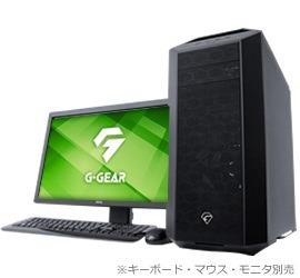 TSUKUMO G-GEAR neo GX9A-E204/XT BTOモデル デスクトップパソコン タワー
