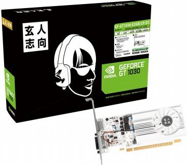 玄人志向 NVIDIA GeForce GT 1030