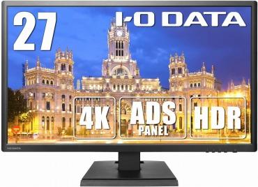I-O DATA EX-LD4K271DB 27インチ