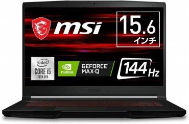 MSIゲーミングノートPC GF63