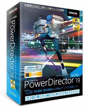 PowerDirector 19