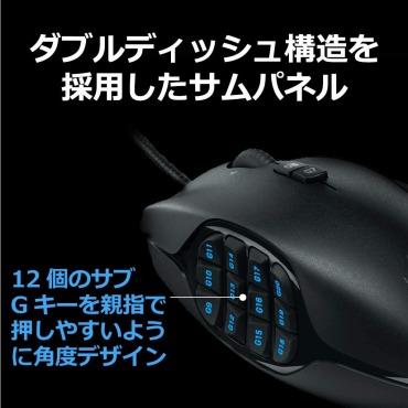 FF14向けゲーミングマウスの選び方