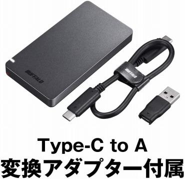 PS5向けSSDの選び方