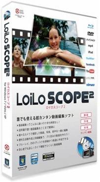 LoiLoScope2