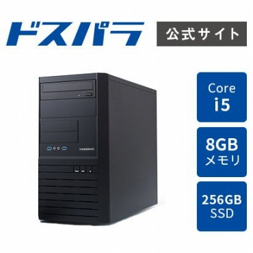ドスパラ デスクトップPC 新品 Magnate