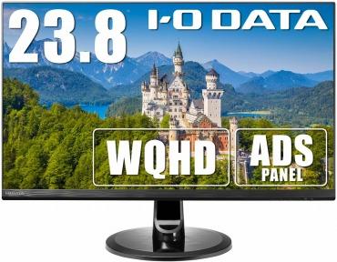 I-O DATA モニター 23.8インチ WQHD フレームレス