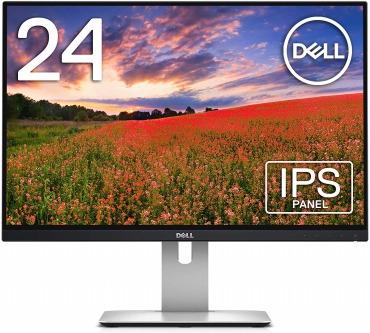 Dell モニター 24インチ WUXGA U2415
