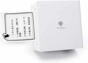 モノクロ モバイルプリンター Bluetooth接続 Phomemo M02