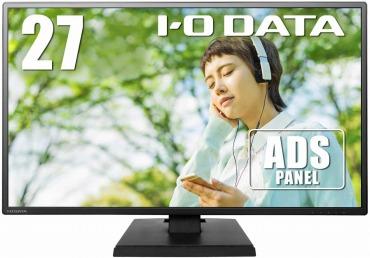 I-O DATA モニター 27インチ スピーカー付 EX-LDH271DB