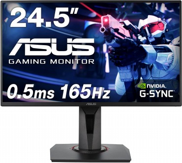 ASUS ゲーミングモニター 24.5インチ VG258QR 165Hz