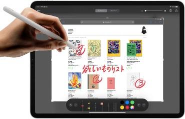 大画面タブレットの選び方