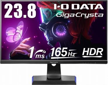 I-O DATA GigaCrysta ゲーミングモニター 23.8インチ 165Hz