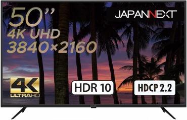 JN-VT5001UHDR