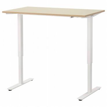 IKEA(イケア)SKARSTA 昇降式デスク