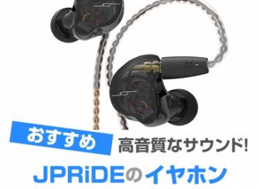 jpride