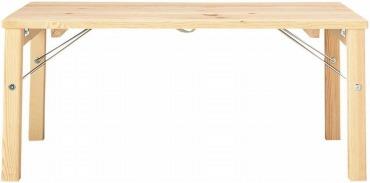無印良品 ローデスク・ローテーブル 折りたたみ式