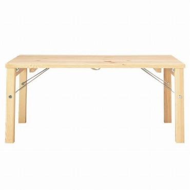 無印良品 折りたたみ式 ローテーブル・デスク