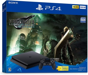 PS4 FF7 セット-PlayStation 4 FINAL FANTASY VII REMAKE Pack