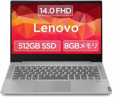 Lenovo ノートパソコン IdeaPad S540 : Ryzen 7 3700U
