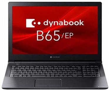 Dynabook B65/EP ノートパソコン
