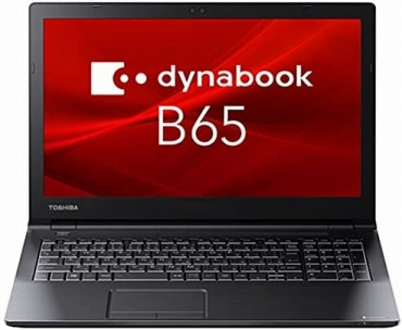 Dynabook B65 ノートパソコン