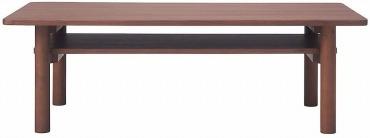 無印良品 木製ローテーブル ウォールナット