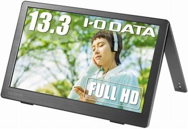 I-O DATA 13.3型 モバイルモニター フルHD EX-LDC131DBM