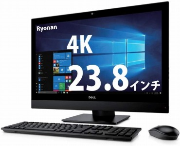Dell OptiPlex 7450 All In One AIO 23.8インチ 4K
