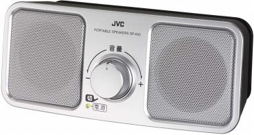 JVC SP-A55-S ポータブルスピーカー