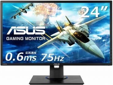 ASUS ゲーミングモニター 24インチ VG245HE-J