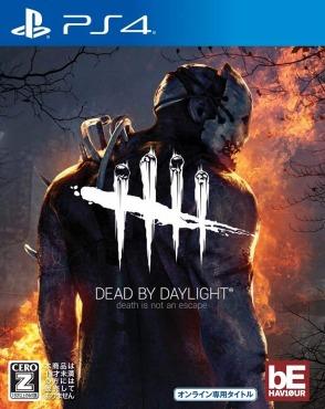 Dead by Daylight - PS4