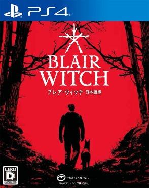 ブレア・ウィッチ - PS4